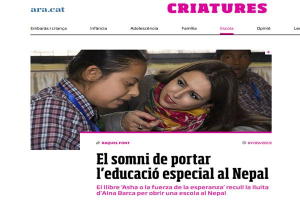 El somni de portar l'educació especial al Nepal