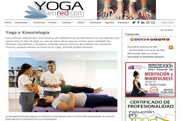 Yoga y Kinesiología